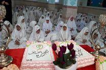 جشن تکلیف و عبادت و بندگی در دبستان دخترانه شهید محمد سعید آل طاها در پردیسان قم برگزار شد