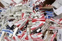 کشف و ضبط ۴۱۰ کارتن سیگار قاچاق در اصفهان