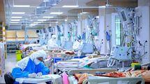 ثبت 367 مبتلای جدید به ویروس کرونا در اصفهان / 200 نفر بستری شدند