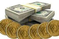 جدول قیمت سکه و ارز روز یکشنبه منتشر شد