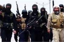 تامین تسلیحاتی تروریست ها توسط ریاض