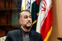 پیام تبریک وزیر امورخارجه افغانستان در پی آغاز بکار امیرعبداللهیان