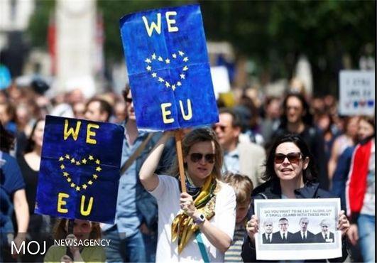 اعتراض هزاران نفر در لندن به رای خروج بریتانیا از اتحادیه اروپا