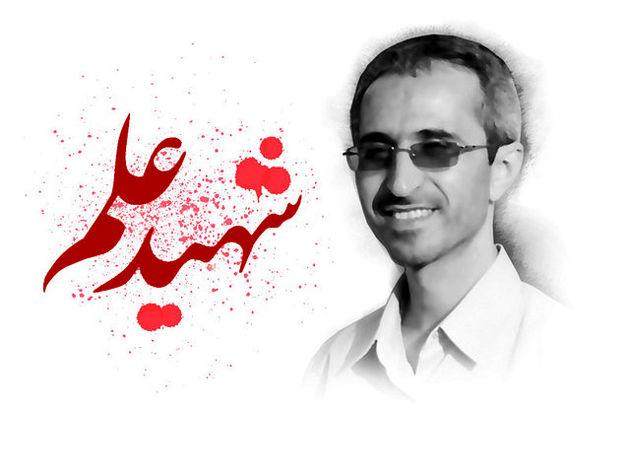 مراسم هفتمین سالگرد شهادت مجید شهریاری جمعه برگزار میشود