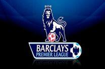 اسامی بالاترین دستمزد بازیکنان لیگ برتر انگلیس اعلام شد