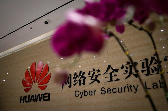 اظهار نظر دستگاه اطلاعاتی آمریکا در مورد شرکت هوآوی