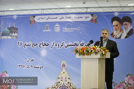 رضا صالحی امیری وزير  فرهنگ و ارشاد اسلامی
