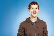 سومین فرد ثروتمند جهان زاکربرگ شد