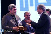 چهارمین جایزه خشت طلایی تهران