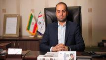 پیام مدیر امور حوزه مدیرعامل و روابط عمومی بانک سینا به مناسبت روز روابط عمومی