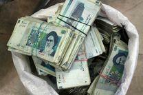 بانک مرکزی از رشد 23.3درصد حجم نقدینگی در کشور خبر داد