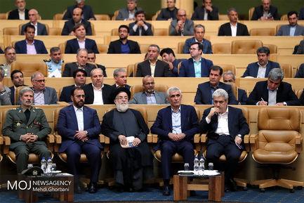 دومین نشست هماندیشی مدیران ارشد دولت