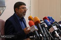 ۲۵ میلیون نفر در مراسم تشییع سردار سلیمانی شرکت کردند