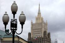 روسیه پایان توافق هسته ای با آمریکا را اعلام کرد