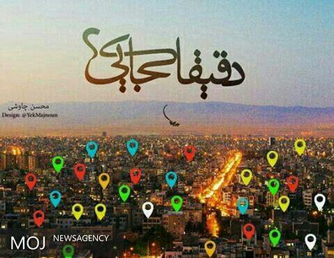 فحاشی هواداران محسن چاوشی فاجعه است / دقیقا کجایی اخلاق؟