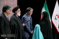 اختتامیه جشنواره تجلیل از خبرنگاران حوزه ایثار و شهادت