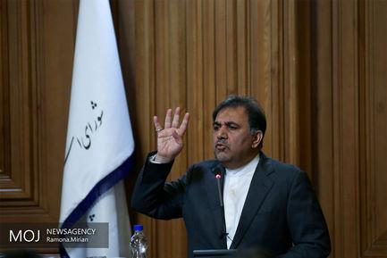 جلسه+شورای+شهر+تهران+با+حضور+وزیر+راه+و+شهرسازی