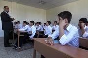 سرباز معلمان چگونه استخدام آموزش و پرورش میشوند؟