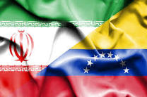 ششمین نفتکش ایرانی در حال نزدیک شدن به آب های ونزوئلاست