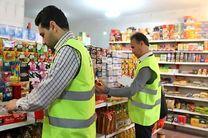 نظارت ۳۲۹ بازرس اصناف بر قیمت کالاها در اصفهان