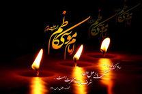 امامزاده زینبیه اصفهان درغم شهادت امام موسی کاظم (ع) به سوگ نشست