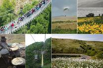 واگذاری 15 پروژه سرمایهگذاری گردشگری به بخش خصوصی