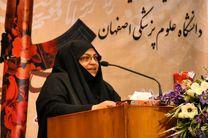 پیام تبریک رییس دانشگاه علوم پزشکی اصفهان به مناسبت ۱۶ آذر، روز دانشجو