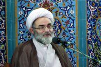 شکرگزاری خداوند موجب نشاط انسان می شود/ توجه مسئولان به آستارا پیشرفت دو ملت ایران و آذربایجان را به همراه دارد