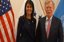 شایعه برکناری وزیر دفاع آمریکا در یک رسانه عرب زبان