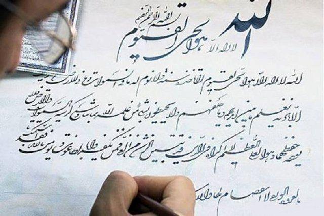 نشست تخصصی کاتبان قرآن کریم در تبریز برگزار می شود