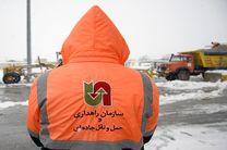 ۱۶۰دستگاه ناوگان راهداری در گلستان برای زمستان ۹۷ آماده سازی شد