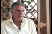 کیروش: مورینیو یونایتد را به مسیر درستی آورده است