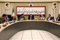 کردستان، میزبان رویداد بزرگ فرهنگی و رسانهای در شهریورماه