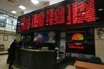 شرایط انتشار محصولات بازار سرمایه اسلامی مشخص شد