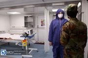 آماده سازی بیمارستان خیریه حضرت رسول اکرم (ص) برای بیماران بهبود یافته کرونایی در خمینی شهر