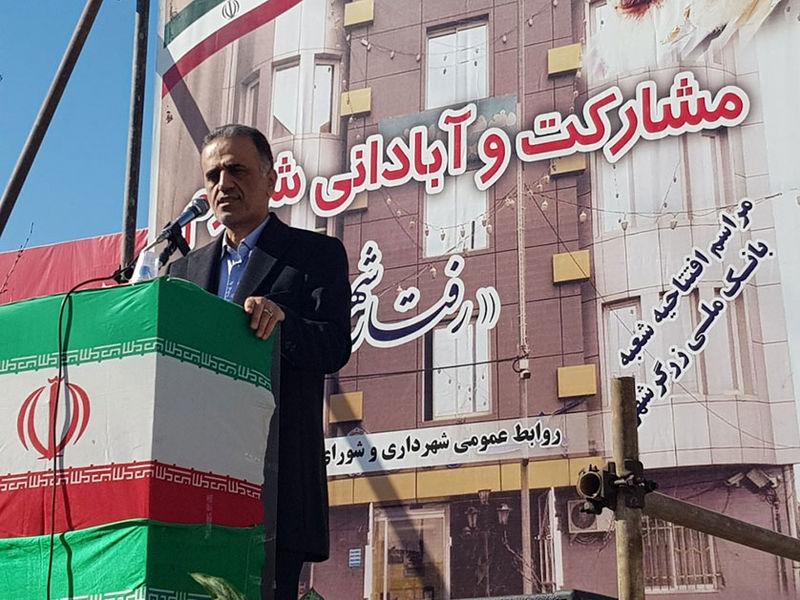 شعبه زرگر شهر بابل بانک ملی ایران افتتاح شد
