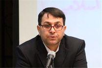 ۸۳۴ نفر در انتخابات شوراهای اسلامی خراسان جنوبی ثبت نام کردند