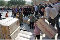 حضور نیروهای امدادی قم در مناطق زلزله زده