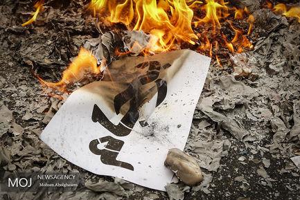راهپیمایی+روز+۱۳+آبان+در+تهران
