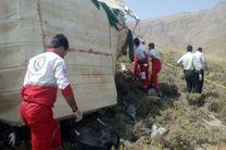 مشارکت خیران در ساخت پایگاههای امداد و نجات هلال احمر مهریز
