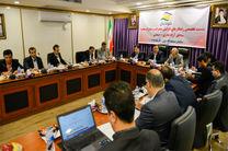 ارائه مشوق های صادراتی گامی موثر در راستای افزایش صادرات در مناطق آزاد