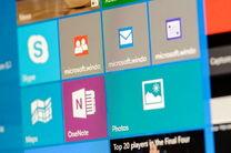 66 آسیب پذیری مهم امنیتی مایکروسافت