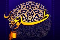 فراخوان سومین جشنواره طلوع پارس منتشر شد