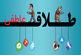 طلاق خاموش؛نشانهها ، دلایل و راه حل