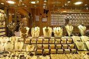 قیمت طلا 29 بهمن ماه 97/ قیمت طلای دست دوم اعلام شد