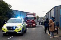 39 جنازه ای که در یک کامیون در لندن کشف شدند، چینی هستند