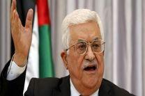 دیدار «محمود عباس» با امیر قطر در شهر دوحه