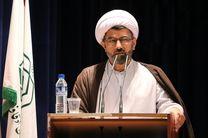 70 درصد موقوفات مردم مازندران مربوط به برپایی عزای امام حسین(ع) است