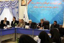 پرداخت پاداش فرهنگیان تا پایان مهر امسال