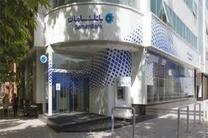 فروش کارت هدیه ارزی بانک سامان برای مشتریان برتر